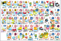 Япония бумаги трафика игральные карты/Poker Игральные Карты