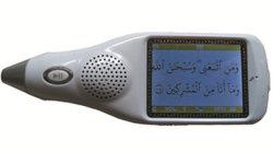 """L'arabe musulmane Saint Coran stylo numérique avec écran LCD 2,4"""" 8g construit en 12 lecteurs Flash et 12 traductions"""