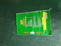 BOPP ラミネート加工リサイクル PP 製オーブンバッグ収納バッグ 25 kg/50 kg/100 kg