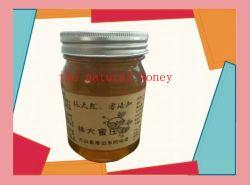 A abelha puro naturais matérias-Barato preço de mel de abelhas