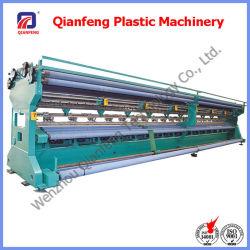 単一棒陰の純編む編む機械装置