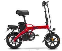 Складные E велосипед можно ввести в грузовых автомобилей используется для последнего в 1 км