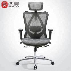 Presidenza ergonomica dell'ufficio pieno redditizio della maglia
