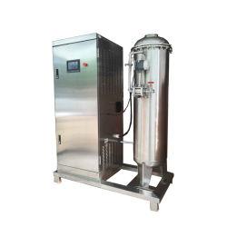 جهاز إنتاج الأوزون الاستهبابي 3 كجم/ساعة لتنقية هواء نبات الليمون الأخضر