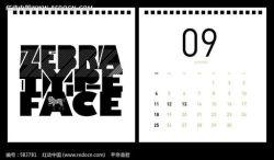Mesa/escritorio Calendario de papel