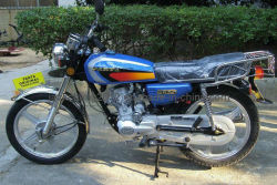 جزء [كغ125] درّاجة ناريّة,