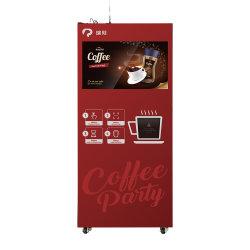 مصنع مباشرة القهوة كابسول موزع قهوة اسبرسو صنع الصين