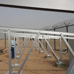 태양광 발전 PV 발전소 모듈, 파일 재단 알루미늄 지원 태양열 접지 마운트