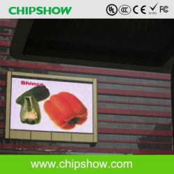 Chipshow P5.33 SMD2828の屋外広告のフルカラーLED印