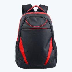 Escola personalizado Backpack Fashion Mochila Diário Venda Quente Sacos Escolar