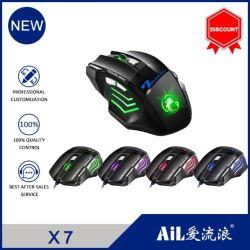 ماوس USB بصري للألعاب مزود بـ 7 أزرار بدقة 2400 نقطة في البوصة مع ضوء تنفس