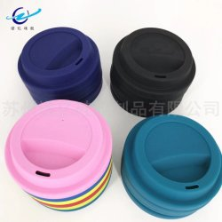 OEM/ODM 맞춤형 식품용 고온형색 재사용 실리콘 커피 커피 컵 뚜껑