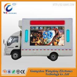 5D 7D 9D 12D avec ce chariot Cirtificate cinéma mobile