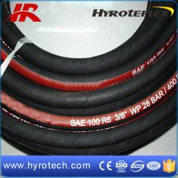 الخرطوم الهيدروليكي SAE 100 R6