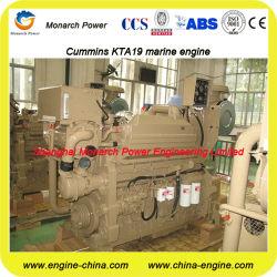 Deutz / Steyr / moteur diesel Cummins Marine (10~1500KW) (NT855 NTA855 KTA19 KTA38 4BTA3.9 6BTA5.9 6CTA8.3 6LTAA8.9 moteurs diesel marins) de groupe électrogène