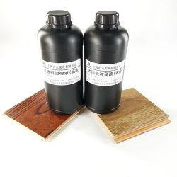 木製の床のための堅くされた耐久力のあるよごれ止めの保護層