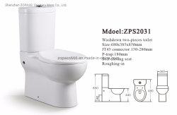Ware convely Price الحمام مرحاض قطعتين الغسيل شطف خزانة منفصلة ماء خزفية [ب] مصيدة مرحاض سعر