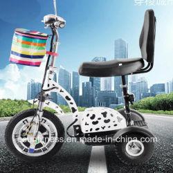 Сшаоон новой конструкции легкие личный транспорт для скутера с электроприводом складывания машины для взрослых