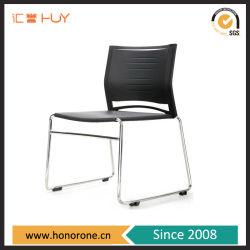 Cátedra de ocio oficina malla posterior Reunión Silla silla de comedor Muebles de jardín