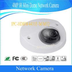 Dahua 4MP IRの小型ドーム車ネットワーク機密保護の移動式カメラ(IPC-HDBW4431F-M)