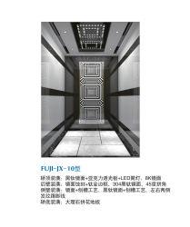富士三菱Schindler Koneの乗客のホーム上昇のエレベーター