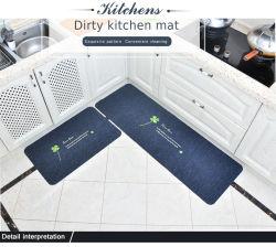Staub-Schlamm-wegpolypropylen-Fußboden-Matten-Stickerei-Matte für den Eingang im Freien und Innen