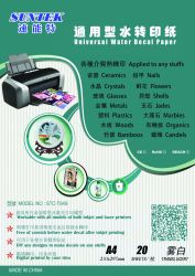 Универсальный воды передача наклейка для струйной и лазерной печати