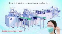 完全自動ダストメディカルフェイスピュアエレクトリックシリンダマスクなし 3 ラインで工作機械を作成しています
