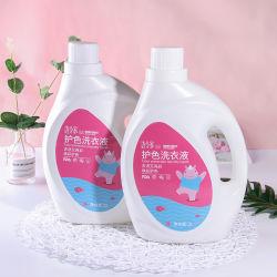 Bouteille d'emballage en plastique personnalisé de savon liquide détergent en poudre à laver Nettoyage chimique produit détergent à lessive gousses