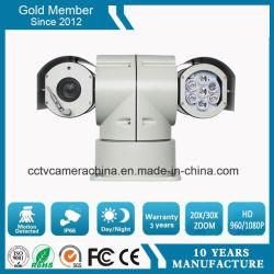 2,0 МП по стандарту ONVIF 100м ночное видение автомобиля IP-камера высокой четкости