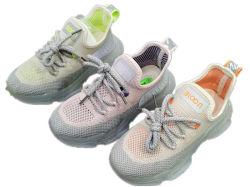 Commerce de gros Kid enfant Soccer occasionnels en cuir sneaker mode des chaussures de sport