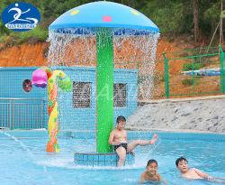 Качать гриб бассейн для детей (DX/XS/B017)