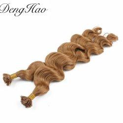 フラットチップのカチクルヘアエクステンション / Remy Human Hair Extension
