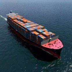 Морское Пароходство FCL Экспедитор из Китая в Нагою Японии Professional быстрый надежный логистических услуг