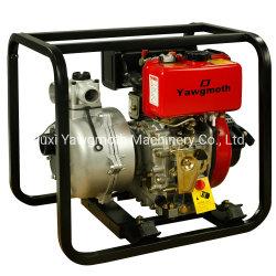 2 인치 - 높은 압력 농업 관개 디젤 엔진 손 수도 펌프