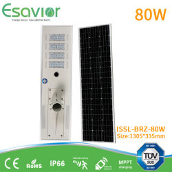 مصباح LED 5W-200W متكامل All in One Solar Street Light
