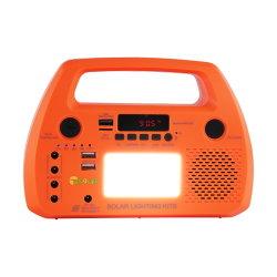 Marcação RoHS certificada Solares Inicial do Sistema de Iluminação com rádio MP3 orador Lanterna Lâmpada de aprendizagem