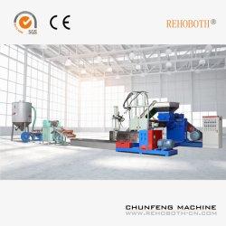 Pp.-PET, das Maschinen-den mit hohem Ausschuss Film gesponnenen Beutel-Extruder aufbereitet Maschine aufbereitet