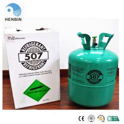冷却装置99.99%の圧縮機で使用される混合されたR507ガス