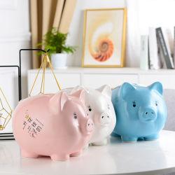 Banca all'ingrosso animale a forma di ceramica capretti Piggy Pig Coin