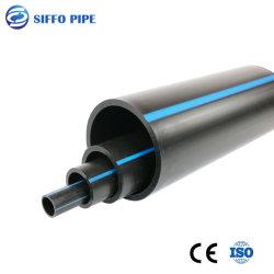 المصنع السعر المباشر الأنابيب البلاستيكية من 20 مم إلى 1000 مم أنبوب HDPE لإمداد المياه والري