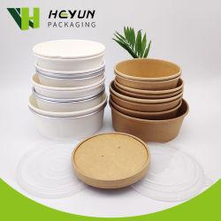 Дружественность к окружающей среде одноразовые крафт-бумаги или салат с бумаги и пластмассовую крышку
