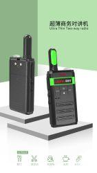 초박형 양방향 무전기 핸드헬드 Walkie Talkie Wireless 인터콤 가장 저렴한 인터폰