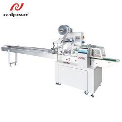 El nitrógeno que hace la máquina de pan pan de la máquina de embalaje automático de la máquina de embalaje máquinas de embalaje almohada