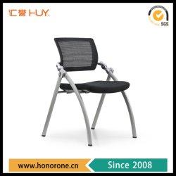 Instituição de formação dobrada de estrutura metálica Cadeira de reunião com a roda