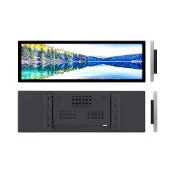 43.8인치 LCD 스트레치 스트립 바 스크린 스마트 TV 버스 및 슈퍼마켓용 터치 스크린