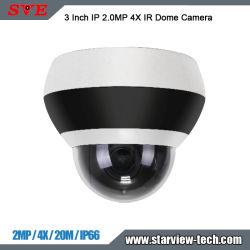 3인치 IP 2.0MP IP66 PTZ IR 돔 카메라