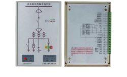 ZCB2000 de un estado de cuadros de control indicador integrado