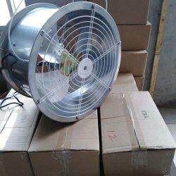 온실 축류 환기 장치 판매
