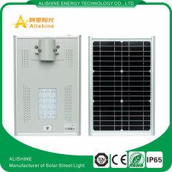 نظام إضاءة شمسية متكامل بقدرة 15 واط للشارع/الحديقة/موقف السيارات